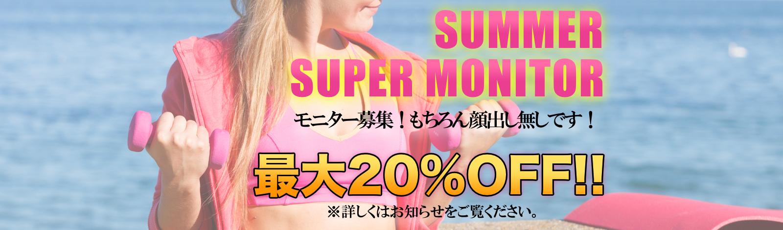 summer_top1