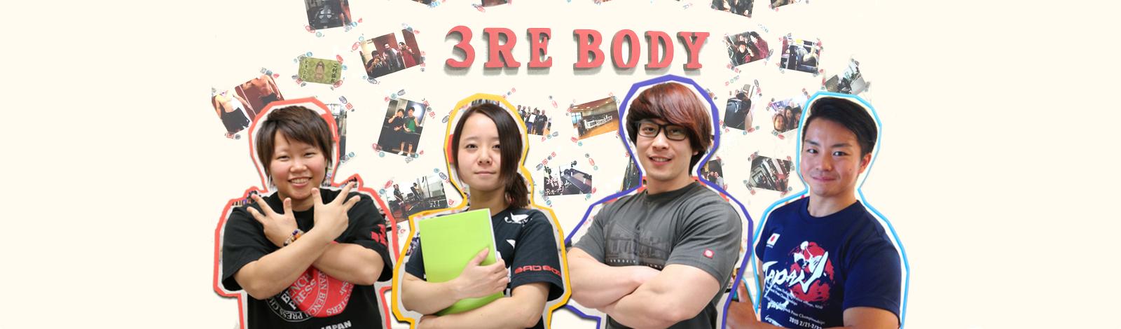 3re-body_bg1